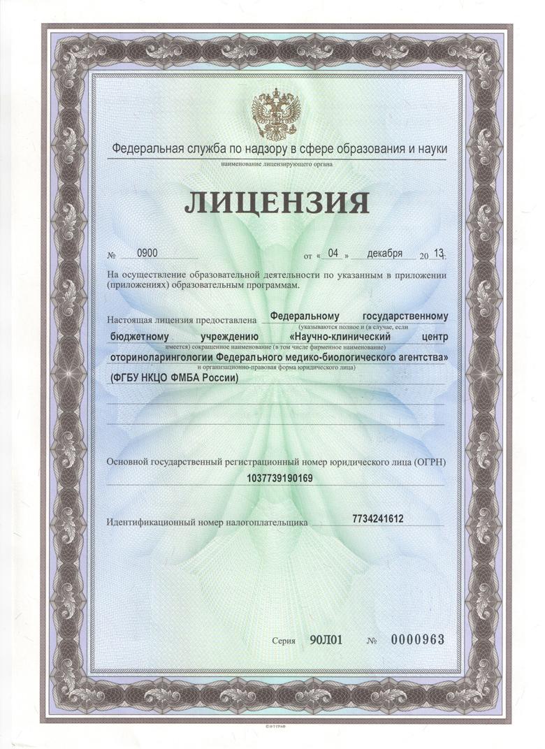 устав снт образец 2014 в волгограде