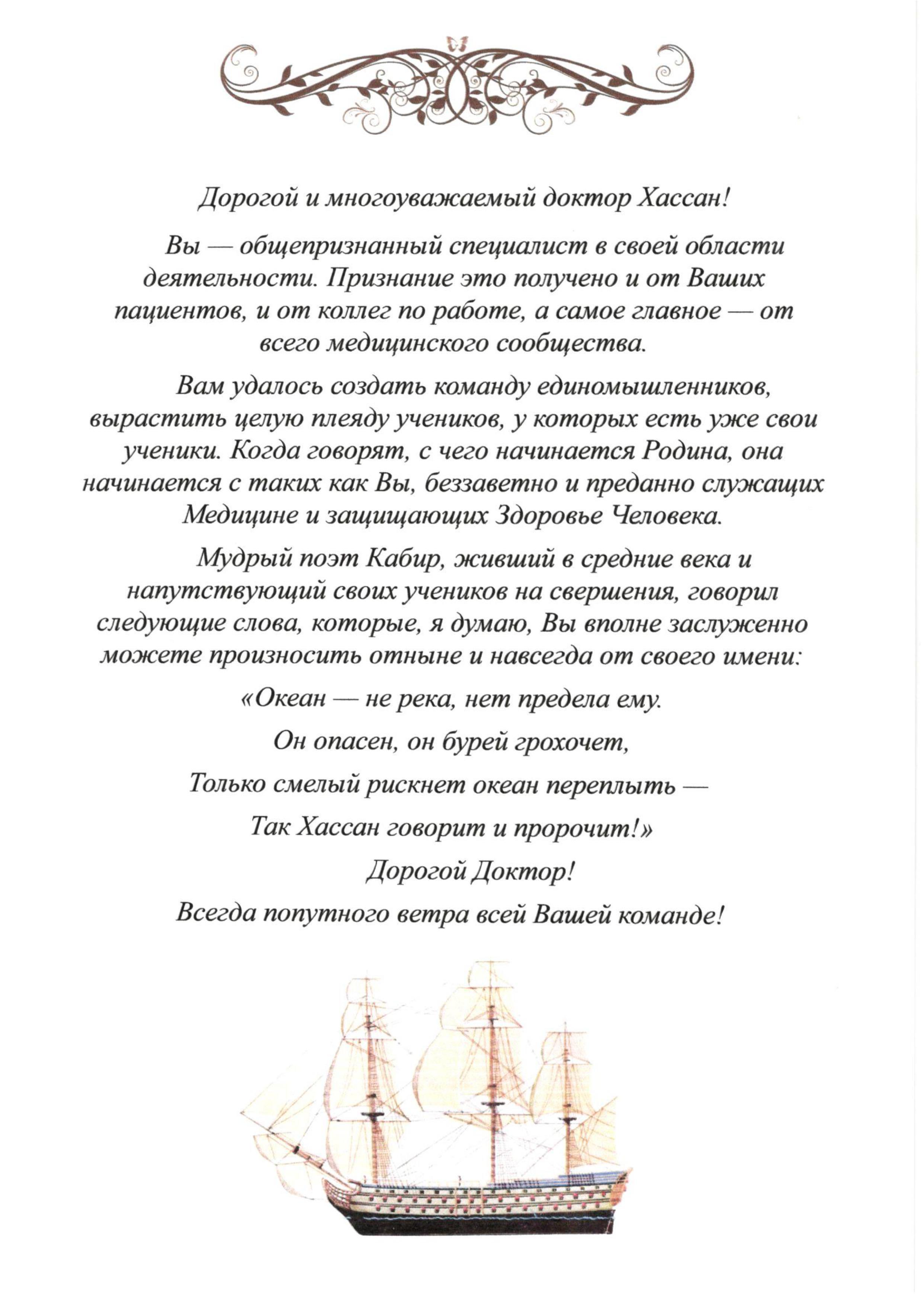 Всероссийские конкурсы для детей 2017-2017 год бесплатные
